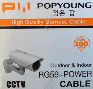 kabel-popyoung