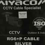 Kabel CCTV RG6+Power Miyacom